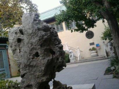 wpid-2012-10-26-17.21.20.jpg